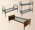 Металлические кровати трехъярусные, кровати для санаториев
