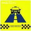 Такси в городе Актау в любые направления по Мангистауской области.
