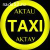 Такси города Актау недорого добраться до места назначения.