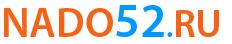 Доска бесплатных объявлений Nado52